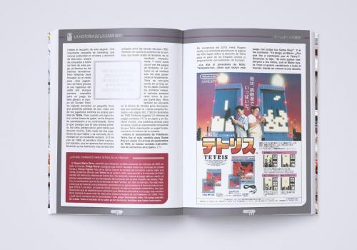 Mock abierto blanda NintendoVol4-(1)
